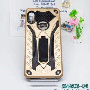 M4203-01 เคสกันกระแทก Xiaomi Redmi Note5 Xmen สีทอง