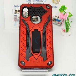 M4203-02 เคสกันกระแทก Xiaomi Redmi Note5 Xmen สีแดง