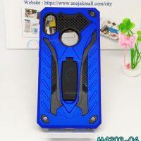 M4203-04 เคสกันกระแทก Xiaomi Redmi Note5 Xmen สีน้ำเงิน