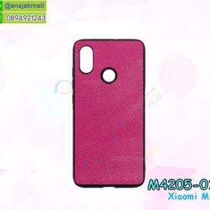 M4205-01 เคสขอบยาง Xiaomi Mi8 หลัง PU สีชมพู