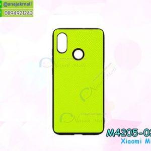 M4205-02 เคสขอบยาง Xiaomi Mi8 หลัง PU สีเขียว