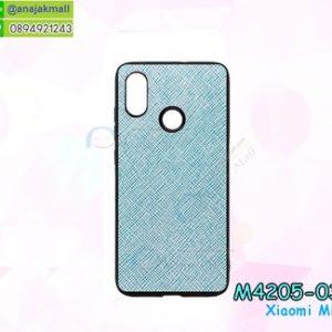 M4205-03 เคสขอบยาง Xiaomi Mi8 หลัง PU สีฟ้า