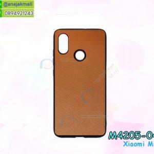 M4205-04 เคสขอบยาง Xiaomi Mi8 หลัง PU สีน้ำตาล