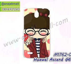 M1762-03 เคสแข็ง Huawei Ascend G610 ลาย Hi Girl