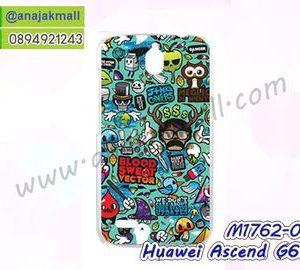 M1762-04 เคสแข็ง Huawei Ascend G610 ลาย Blood Vector