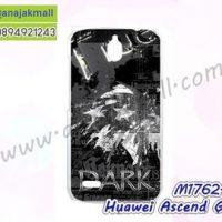 M1762-05 เคสแข็ง Huawei Ascend G610 ลาย True Dark