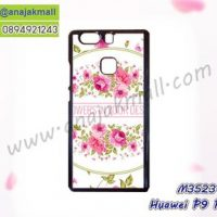 M3523-16 เคสแข็งดำ Huawei P9 Plus ลาย Flower Design
