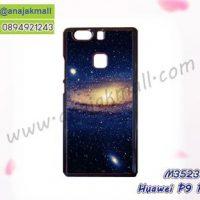 M3523-17 เคสแข็งดำ Huawei P9 Plus ลาย Galaxy X13