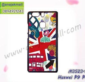 M3523-19 เคสแข็งดำ Huawei P9 Plus ลาย The Car 02