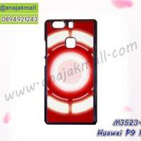 M3523-20 เคสแข็งดำ Huawei P9 Plus ลาย Circle X01