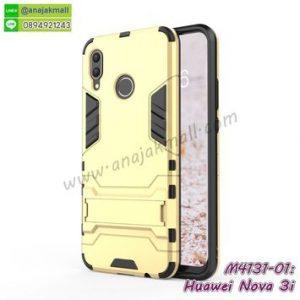 M4131-01 เคสโรบอทกันกระแทก Huawei Nova3i สีทอง
