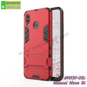 M4131-05 เคสโรบอทกันกระแทก Huawei Nova3i สีแดง