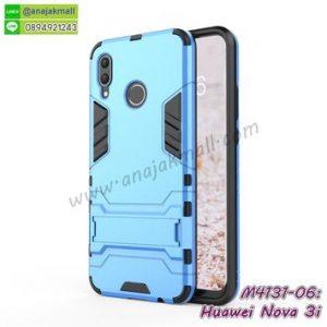 M4131-06 เคสโรบอทกันกระแทก Huawei Nova3i สีฟ้า