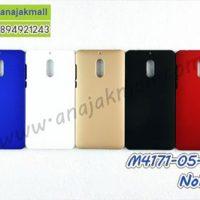 M4171 เคสแข็งพลาสติก Nokia6 (เลือกสี)