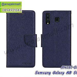 M4191-03 เคสหนังฝาพับ Samsung Galaxy A8 Star สีน้ำเงิน