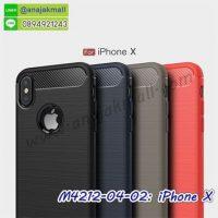 M4212 เคสยางกันกระแทก iPhoneX (เลือกสี)