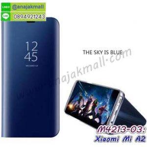M4213-03 เคสฝาพับ Xiaomi Mi A2 เงากระจก สีฟ้า