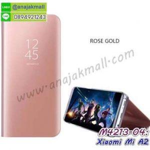 M4213-04 เคสฝาพับ Xiaomi Mi A2 เงากระจก สีทองชมพู