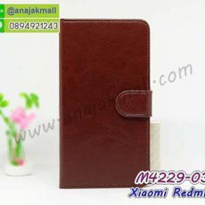 M4229-03 เคสฝาพับไดอารี่ Xiaomi Redmi6 สีน้ำตาล