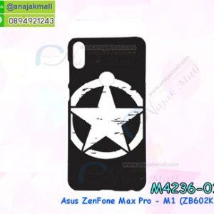 M4236-01 เคสแข็งดำ Asus ZenFone Max Pro-M1 ลาย CapStar X22