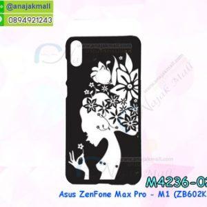 M4236-02 เคสแข็งดำ Asus ZenFone Max Pro-M1 ลาย Women X111