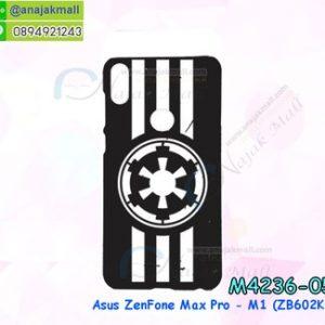 M4236-05 เคสแข็งดำ Asus ZenFone Max Pro-M1 ลาย Black 02