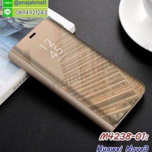 M4238-01 เคสฝาพับ Huawei Nova3 เงากระจก สีทอง