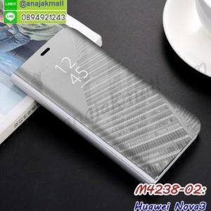 M4238-02 เคสฝาพับ Huawei Nova3 เงากระจก สีเงิน