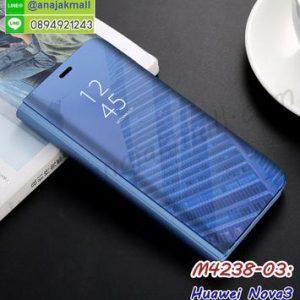 M4238-03 เคสฝาพับ Huawei Nova3 เงากระจก สีฟ้า