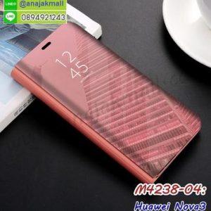 M4238-04 เคสฝาพับ Huawei Nova3 เงากระจก สีทองชมพู