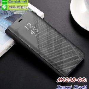 M4238-06 เคสฝาพับ Huawei Nova3 เงากระจก สีดำ