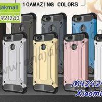 M4242 เคสกันกระแทก Xiaomi Mi A1 Armor (เลือกสี)