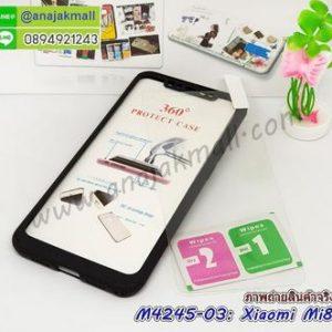 M4245-03 เคสประกบหน้าหลัง Xiaomi Mi8 สีดำ
