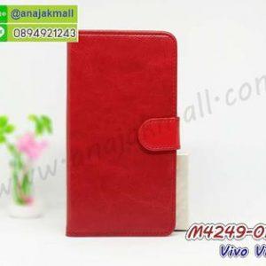 M4249-01 เคสฝาพับไดอารี่ Vivo V11 สีแดงเข้ม