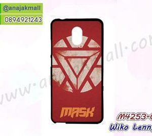M4253-01 เคสยาง Wiko Lenny5 ลาย Mask 01