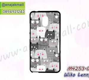 M4253-02 เคสยาง Wiko Lenny5 ลาย Cat Z01