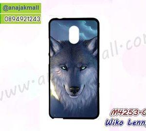 M4253-04 เคสยาง Wiko Lenny5 ลาย Wolf
