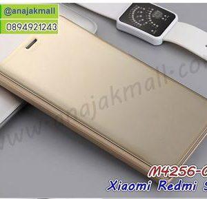 M4256-01 เคสฝาพับ Xiaomi Redmi S2 Xmen เงากระจก สีทอง