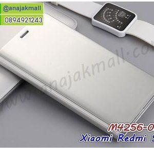 M4256-02 เคสฝาพับ Xiaomi Redmi S2 เงากระจก สีเงิน