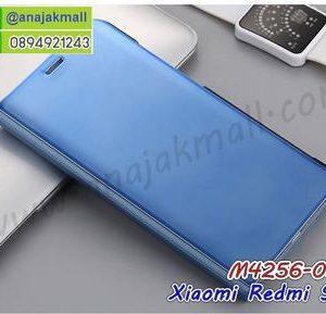 M4256-03 เคสฝาพับ Xiaomi Redmi S2 เงากระจก สีฟ้า