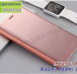 M4256-04 เคสฝาพับ Xiaomi Redmi S2 เงากระจก สีทองชมพู