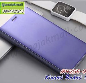 M4256-05 เคสฝาพับ Xiaomi Redmi S2 เงากระจก สีม่วง