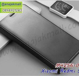 M4256-06 เคสฝาพับ Xiaomi Redmi S2 เงากระจก สีดำ
