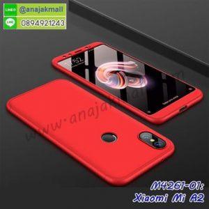 M4261-01 เคสประกบหัวท้ายไฮคลาส Xiaomi Mi A2 สีแดง