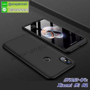 M4261-04 เคสประกบหัวท้ายไฮคลาส Xiaomi Mi A2 สีดำ