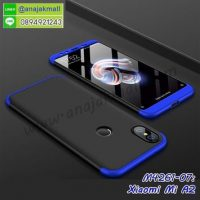 M4261-07 เคสประกบหัวท้ายไฮคลาส Xiaomi Mi A2 สีน้ำเงิน-ดำ
