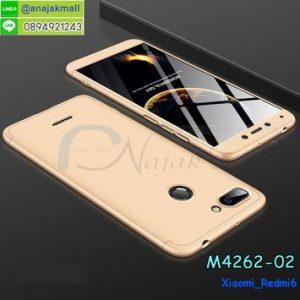 M4262-02 เคสประกบหัวท้ายไฮคลาส Xiaomi Redmi6 สีทอง