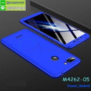 M4262-05 เคสประกบหัวท้ายไฮคลาส Xiaomi Redmi6 สีน้ำเงิน