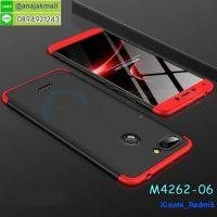 M4262-06 เคสประกบหัวท้ายไฮคลาส Xiaomi Redmi6 สีแดง-ดำ