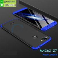 M4262-07 เคสประกบหัวท้ายไฮคลาส Xiaomi Redmi6 สีน้ำเงิน-ดำ